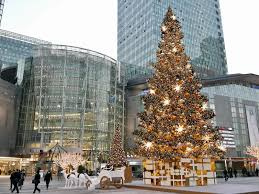 a tree at times square mall in seoul today smart