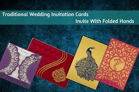Indian Marriage Invitation Card Wedding Invitation Cards Make Your Occasions Traditional U0026 Royal