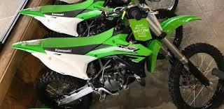 kawasaki motocross bikes dirt bikes from kawasaki rex u0027s cycle shop columbia ky 270 384 6018