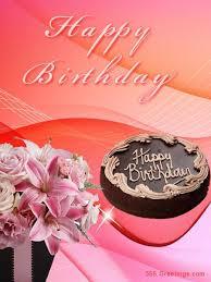 birthday greeting cards birthday cards happy birthday greeting card happy birthday