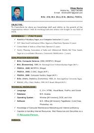 Radio Operator Resume Resume For Data Entry Operator