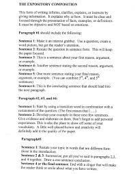 samples of essay introduction paragraph who am i essay personal story essay why i love my country essay essay on psychology how to write an introduction for a psychology example of who am