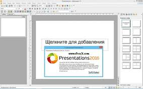 Home Design Studio Pro Registration Number Softmaker Office 2016 Serial Key Full Free Download