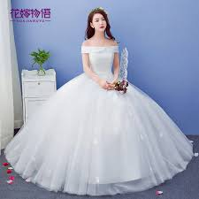 wedding dress version dress 2018 winter new korean version of the word shoulder wedding