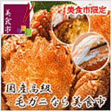 cuisine relook馥 avant apres aiki 合気道から広がる世界