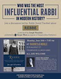 the rebbe book rebbe book event illini chabad