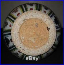 Ming Dynasty Vase Value Antique Chinese Porcelain Dragons Vase 18th Century Ming Dynasty