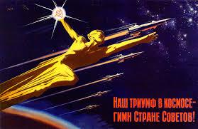 soviet space poster late 1950 u0027s retrofuturism