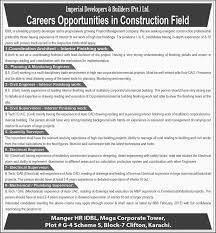 Terms And Conditions 5 Imperial Developers And Builders Karachi Jobs 2017 Application