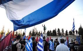 Golden Dawn Flag Omaimon Paradosis Golden Dawn Thermopylae Memorial 2011