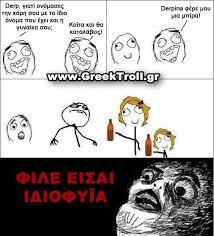 Best Greek Memes - 11 best meme s images on pinterest funniest pictures funny