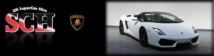 lamborghini car hire uk supercar hire home prestige car hire luxury car hire