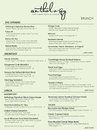 menu for brunch sunday brunch live anthology artists