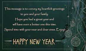 happy new year messages best whatsapp wishes status sms