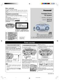 panasonic rx d17 user manual