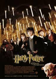 harry potter et la chambre des secrets du harry potter et la chambre des secrets