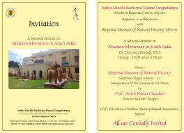Invitation Card Format For Seminar Two Day Seminar On Museum Movement In South India Ministry Of