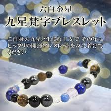 favorite character rakuten global market one of the position of