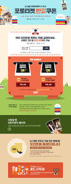 cgv pay 17 best images about 밴ㅓ on pinterest fashion promotion and stars