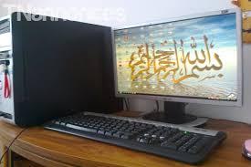 ordinateur de bureau cause départ ordinateur de bureau avec imprimante hp informatique