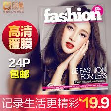 Travel Photo Album 4x6 China 4x6 Photo Albums China 4x6 Photo Albums Shopping Guide At