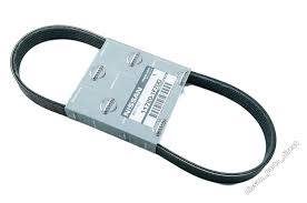 nissan genuine accessories prices nissan genuine micra k11 engine multi rib auxiliary v ribbed belt