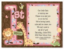 sample birthday invitation wording for 1st birthday iidaemilia com