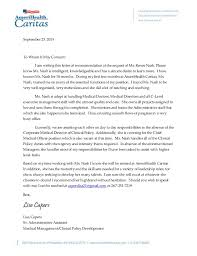 recommendation letter from lisa capers