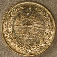 Ottoman Empire Gold Coins 1869 100 Kurush Gold Coin Ottoman Empire Coin Community Forum