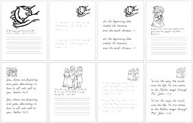 free bible verse worksheets print and cursive bible coloring sheets