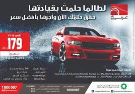 mitsubishi kuwait araba rental u0026 leasing