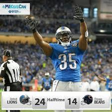 183 best detroit lions images on detroit sports