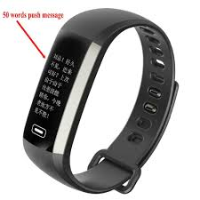 bracelet with heart monitor images M2 pro smart wristband fitness bracelet heart rate monitor blood jpg