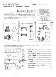Floor Math by Concord Grade 3 Math Enrichment Home Links