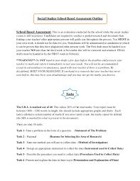 social studies based assessment outline