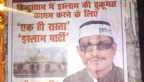 Seeking In India Shocking This Is Seeking Votes To Establish Islamic Rule