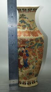 Chinese Hand Painted Porcelain Vases Aliexpress Com Buy Fine Old China Porcelain Painted Old Glaze