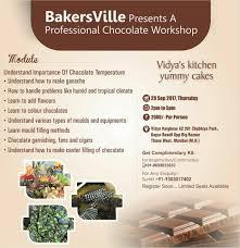 Vidga Hacks by Vidya U0027s Kitchen Yummy Cakes Home Facebook