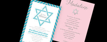 bas mitzvah invitations bar mitzvah invitations and bat mitzvah invitations by
