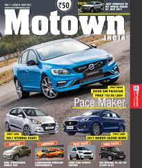 lexus india surat motown india may 2017 by motown india issuu