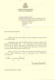 Letter Of Commendation Commendations