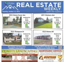 rew by Prince George Citizen issuu