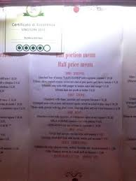 half price restaurant beware of the half price menu this menu that s outside the