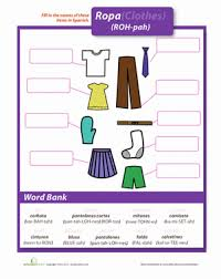 la ropa worksheet education com
