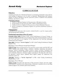 Sample Of Resume For Mechanical Engineer Mechanical Engineering Sample Resume I Want Professional Resume