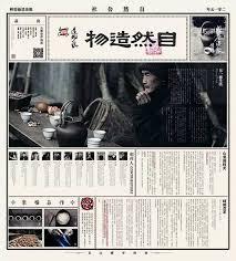 bureau de poste montr饌l les 26 meilleures images du tableau 粗茶淡飯sur
