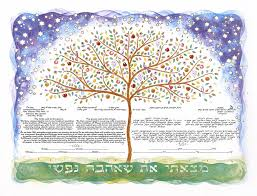 interfaith ketubah tree of ketubah by mickie caspi