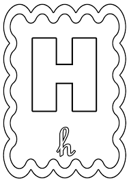 lettre h à colorier ou à gommettes