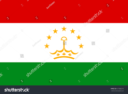Green Red And White Flag National Flag Tajikistan Republic Patriotic Sign Stock