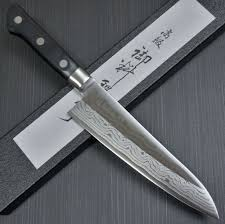 Japanese Folded Steel Kitchen Knives - japanese kitchen knives